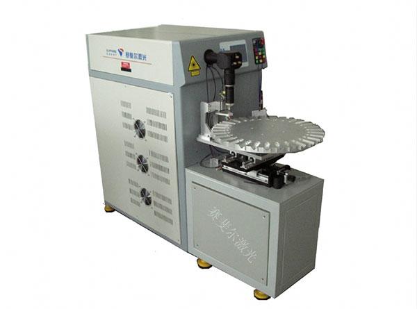 YAG固体激光焊接机(固定光路方式)