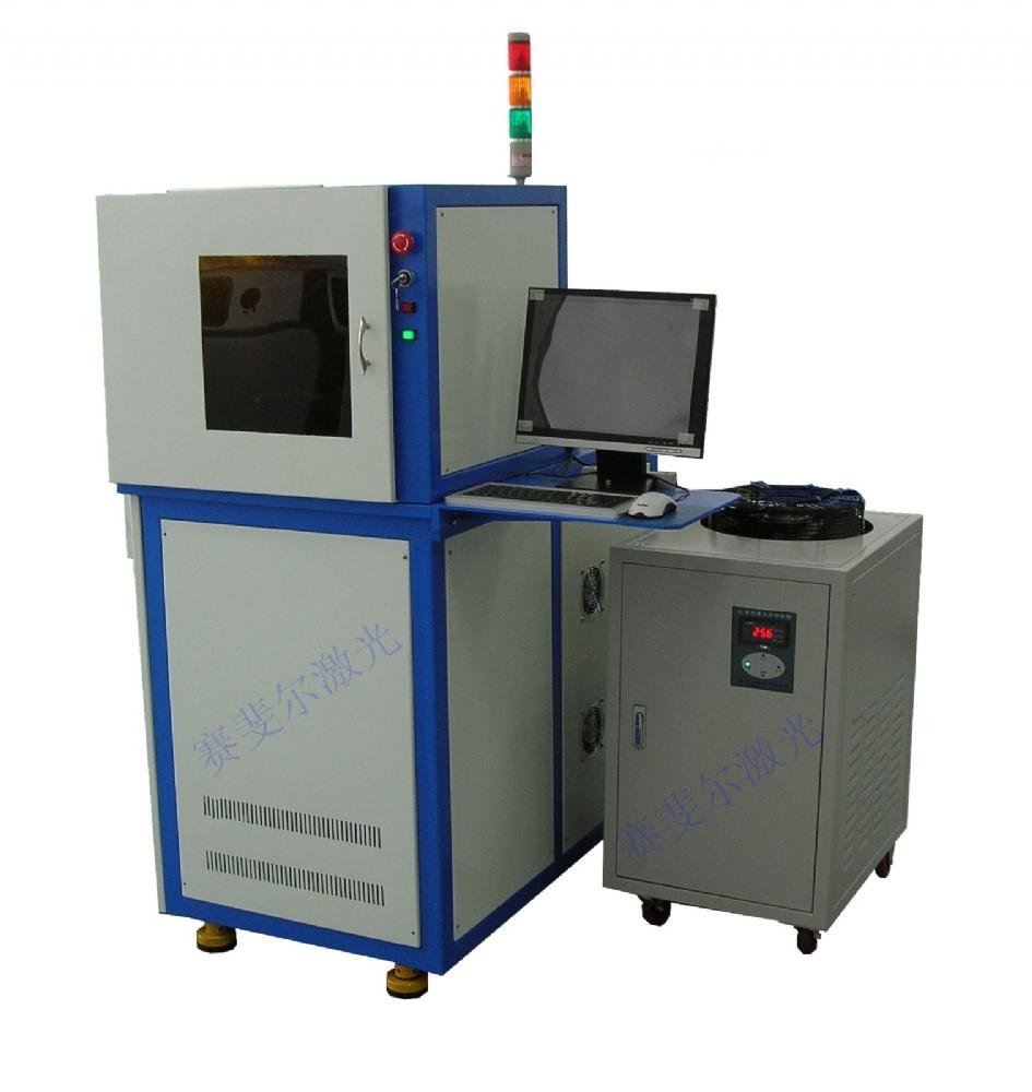 SL-LT-I激光调阻机